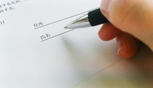 入会規約(教室のルール)のテンプレート/雛形