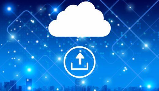 超便利 Dropboxを利用すべし!