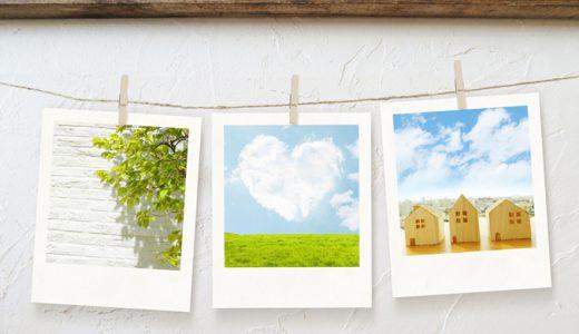 教室で使える イラスト・写真サイト集