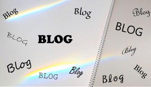 質問の答え!「ブログ」に何を書くべきか?